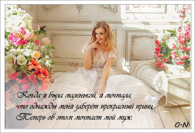 _капризнаяпринцесс