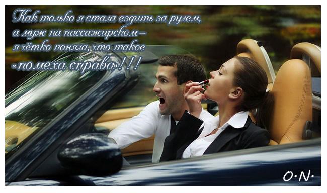 _мужчина-в-авто