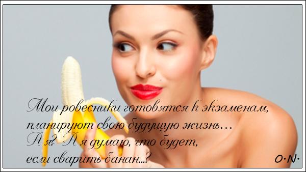 _пользабабана