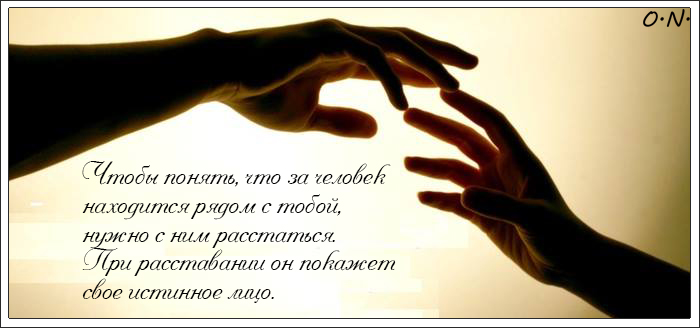 _руки_навстречу