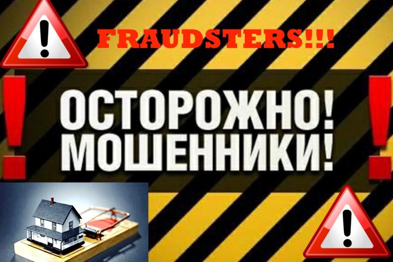 _fraud1